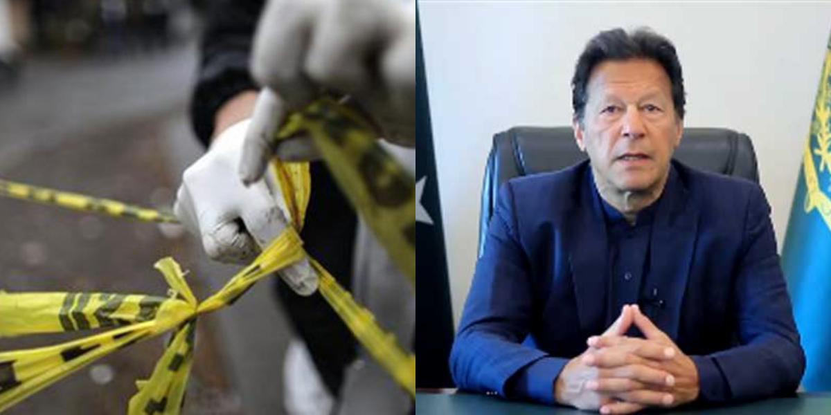 PM Imran ATC judge Aftab Afridi murdered