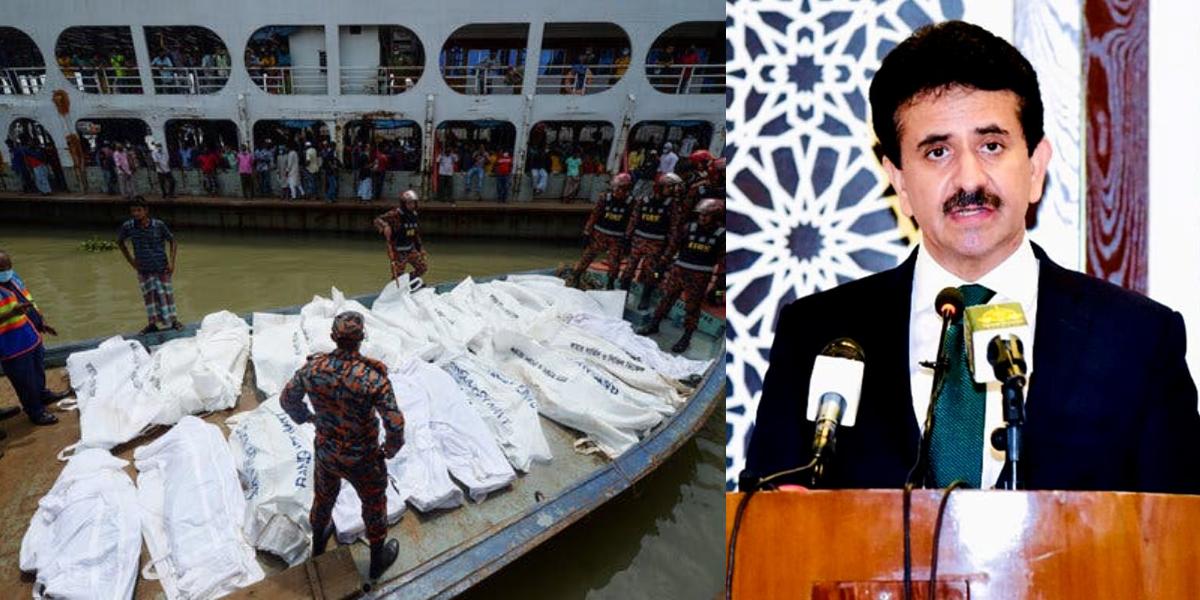 Bangladesh Ferry Incident
