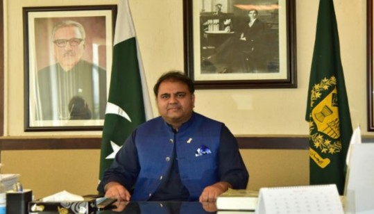 Pakistan Wants India To Allow Independent Journalists To Visit IOK: Fawad Chaudhry
