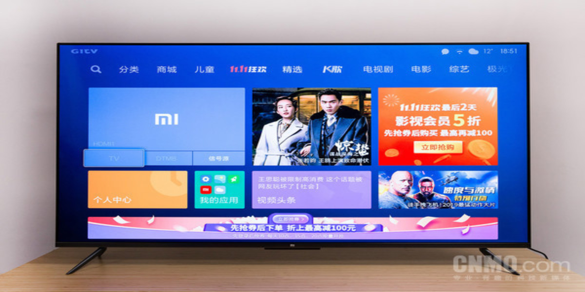 Xiaomi Introduce the New 75-inch QLED smart TV for just $ 1,600