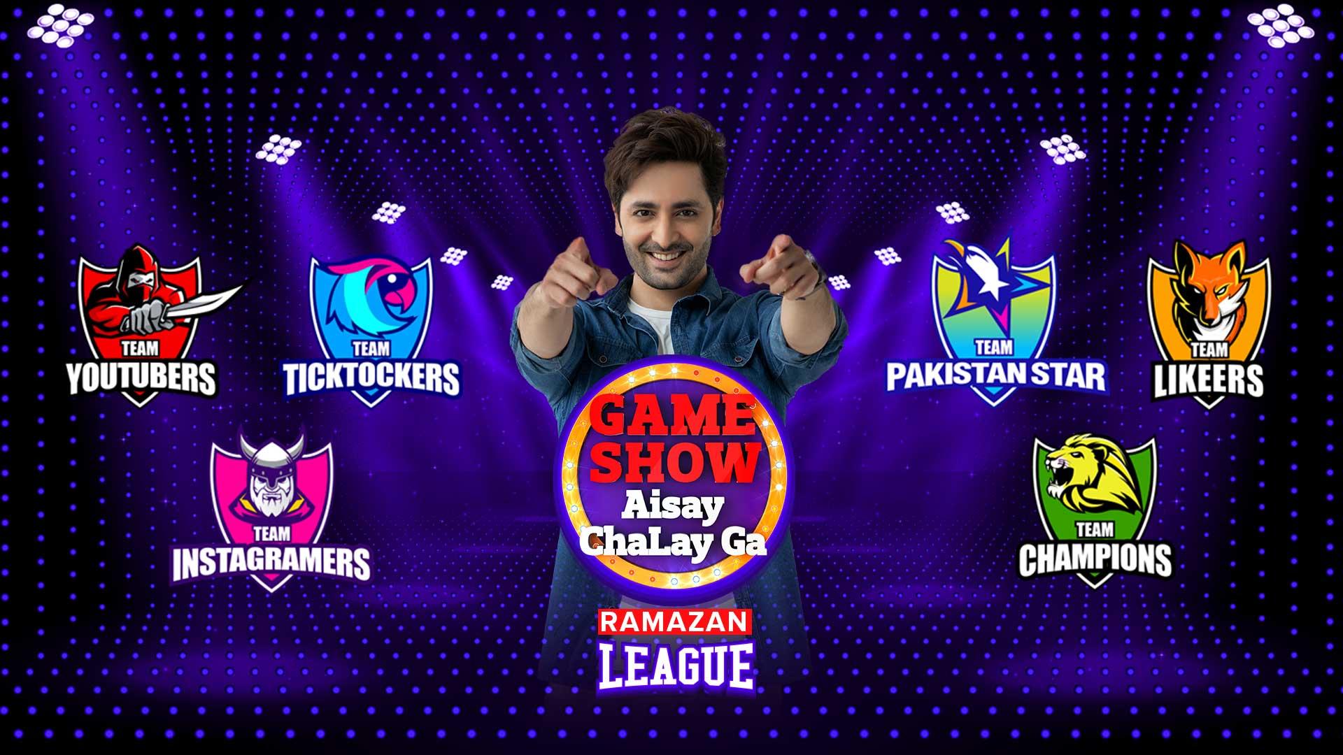 Game Show Aisay Chalay Ga Ramazan League