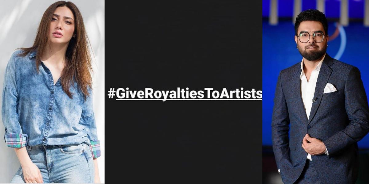 #GiveRoyaltiesToArtists