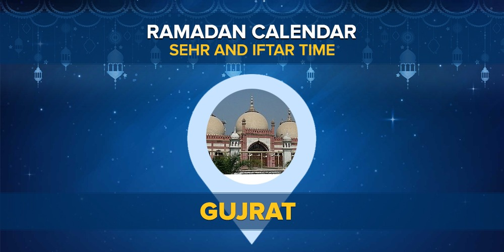 Ramadan Calendar Gujrat 2021
