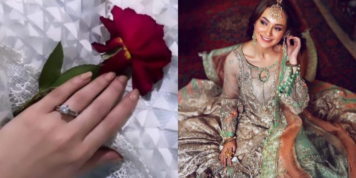 Hania Aamir engaged
