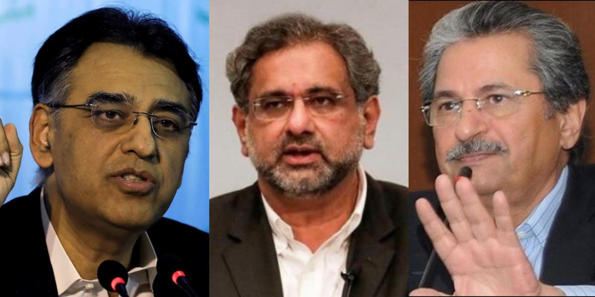 Khaqan Abbasi argument with Speaker NA