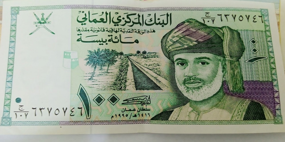Omani Riyal to PKR