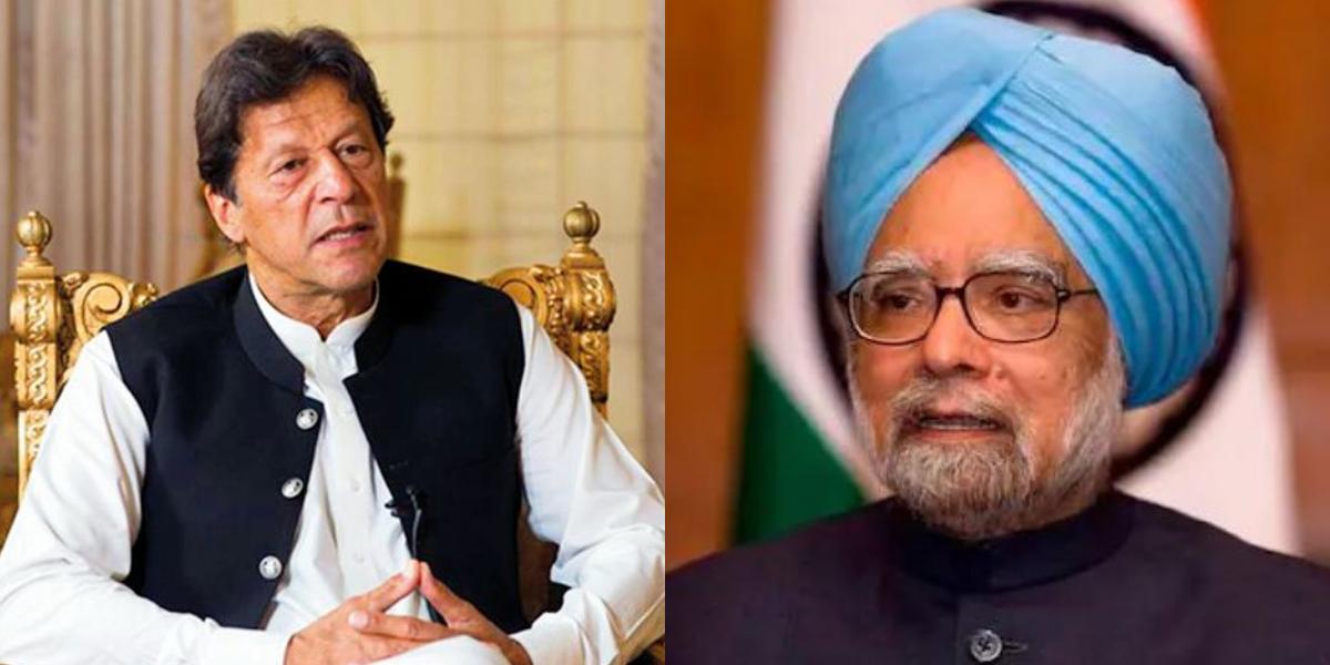 PM Imran Manmohan Singh