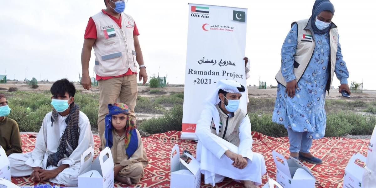 UAE Consulate General