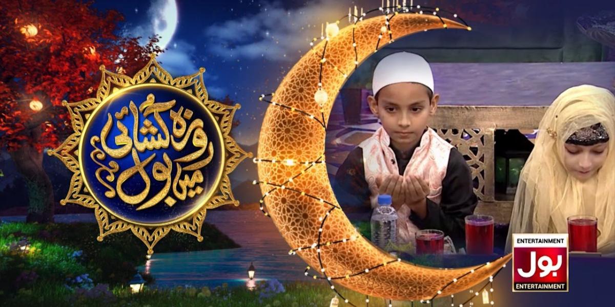 Roza Khushai Mein BOL
