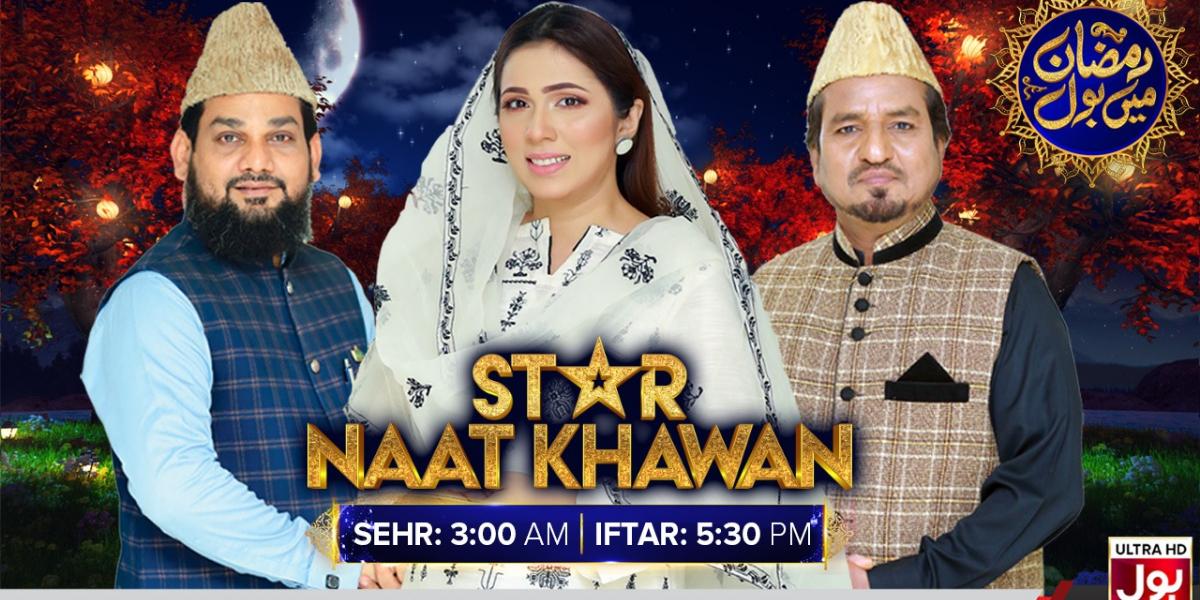 Star Naat Khawan