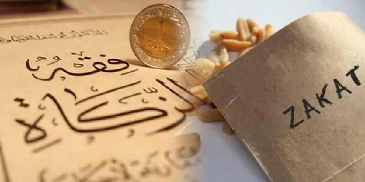 Zakat Complete Guide