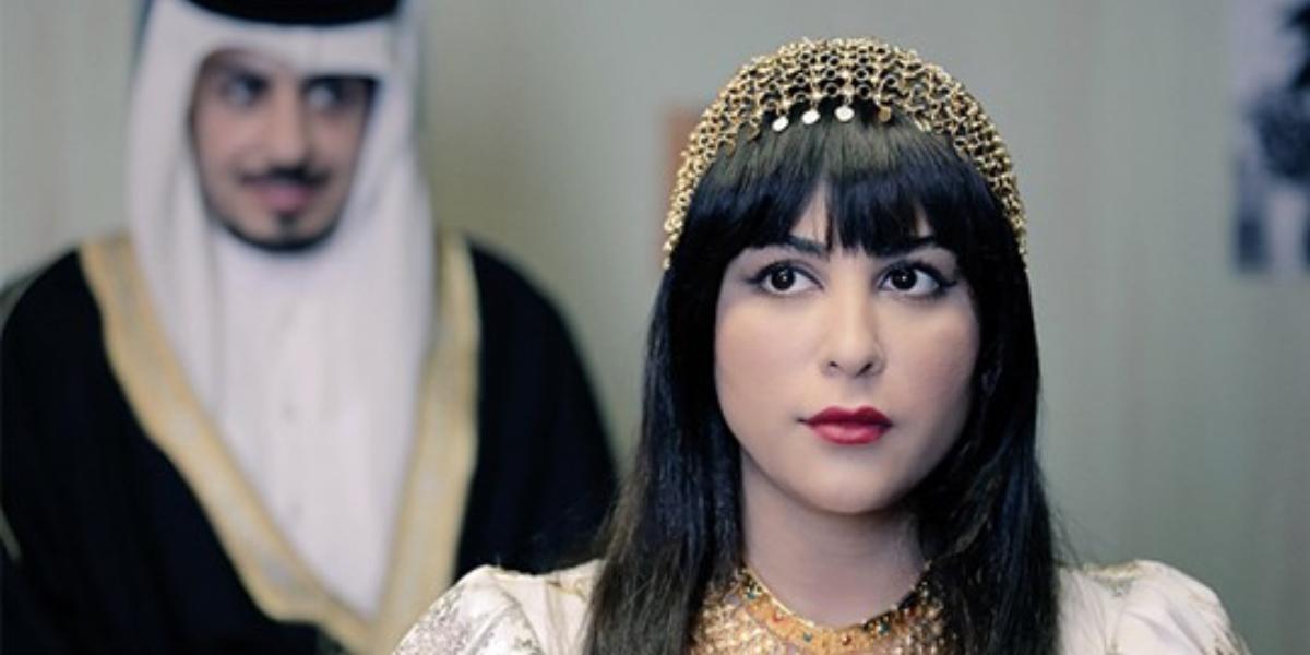 Zara Albalushi