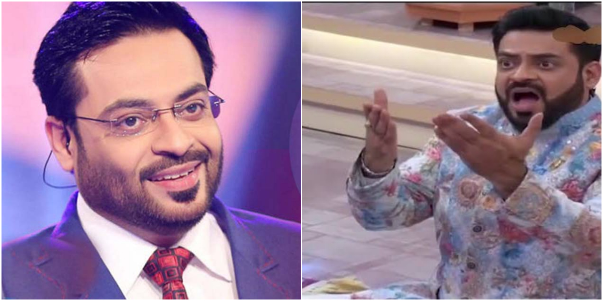 Twitterati Suggest Amir Liaquat to Quit Politics And Start A Meme Page