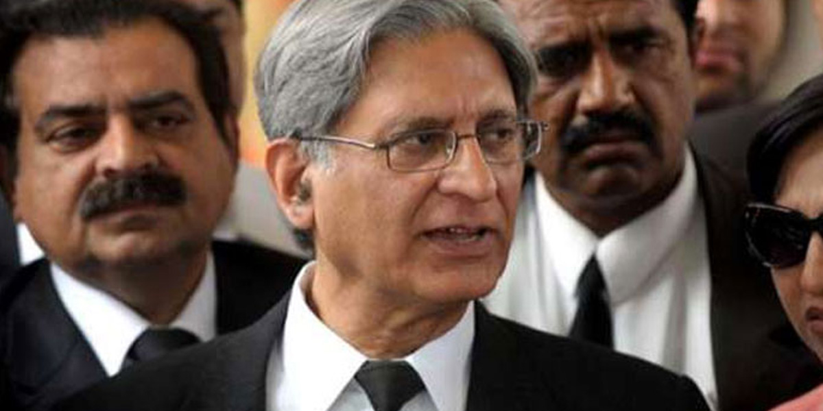 Aitzaz Ahsan Naseem Terms Ex-FIA DG's Statements Over Justice Isa Case Startling