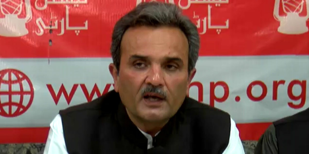 Awami National Party Announces Separation From PDM