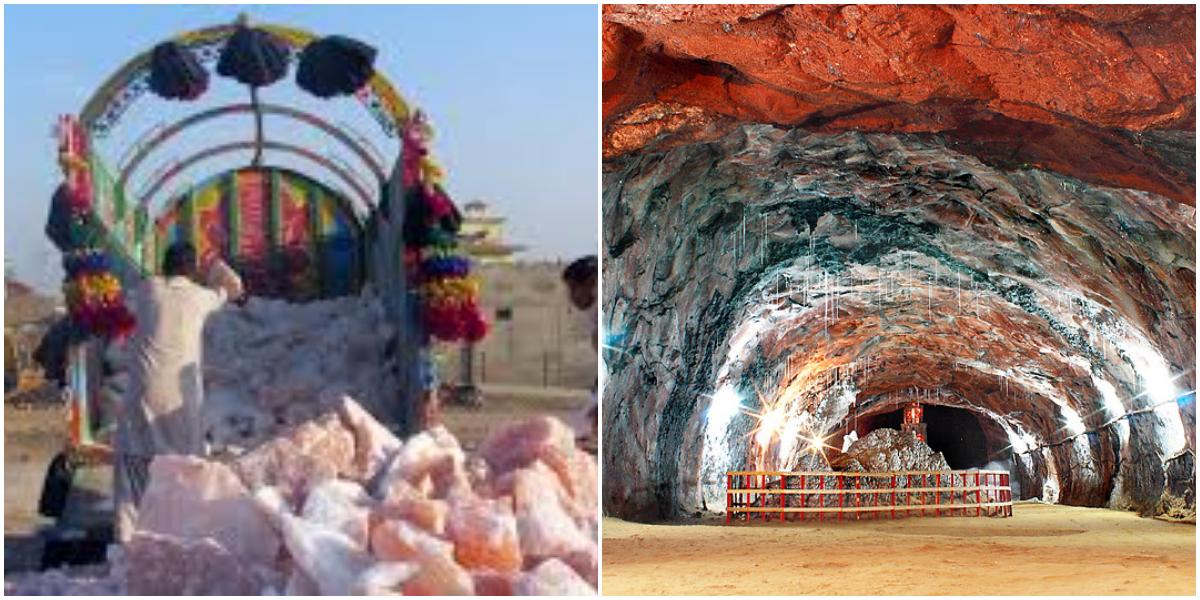 Govt All Set To Launch Khewra Salt In International Markets