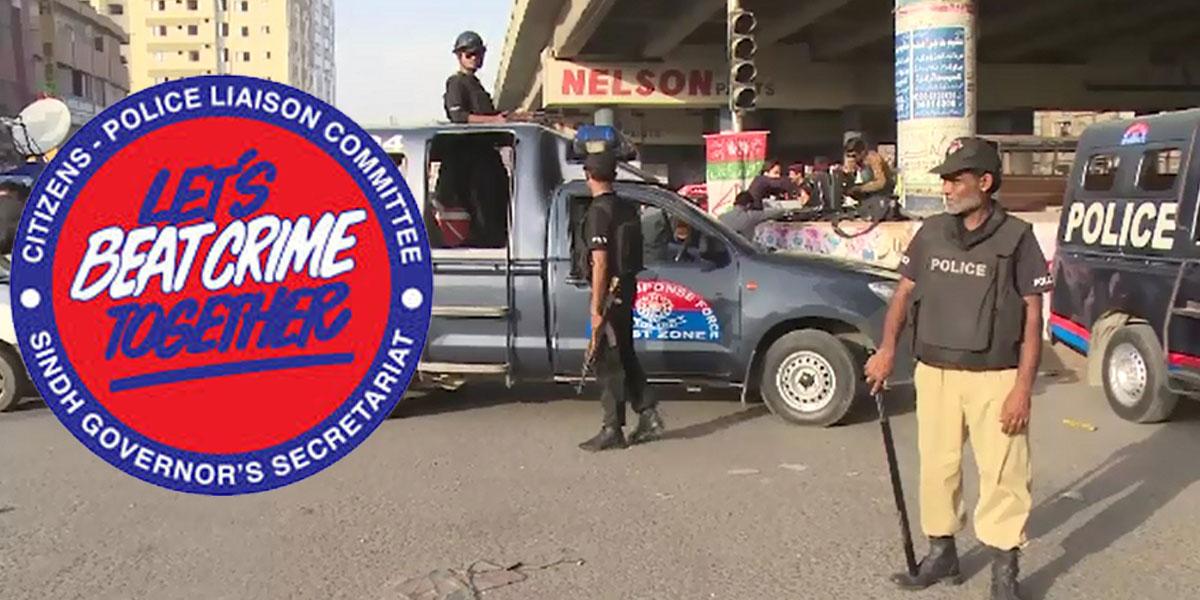 Karachi: CPLC Releases Grim Crime Statistics