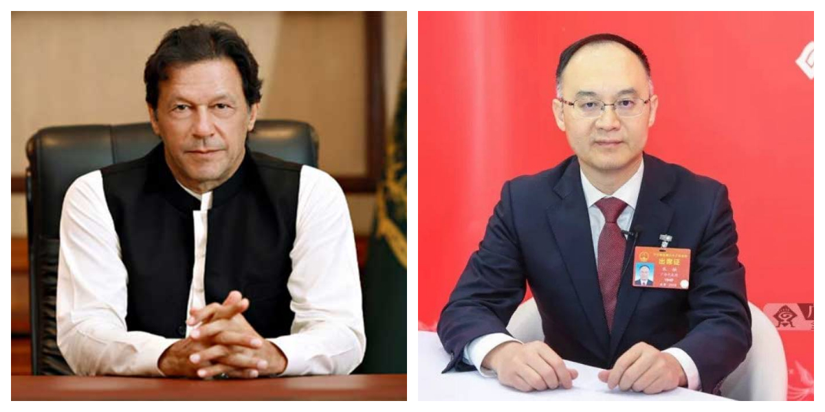 Pakistan Keen To Learn China's Experience Of Poverty Alleviation: PM