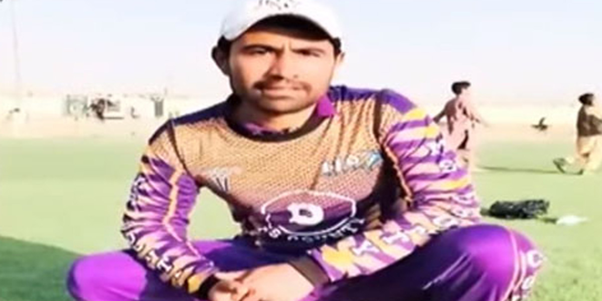 First Class Cricketer Shot Dead By Robbers In Chaman