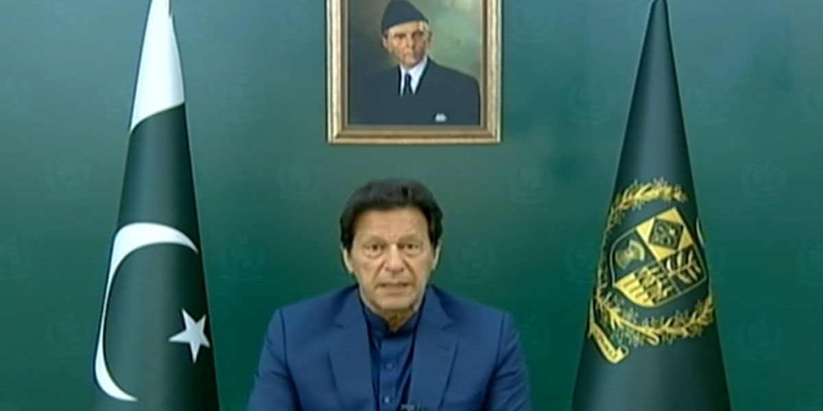 Severing Ties With France Would Be A Detriment To Pakistan: PM
