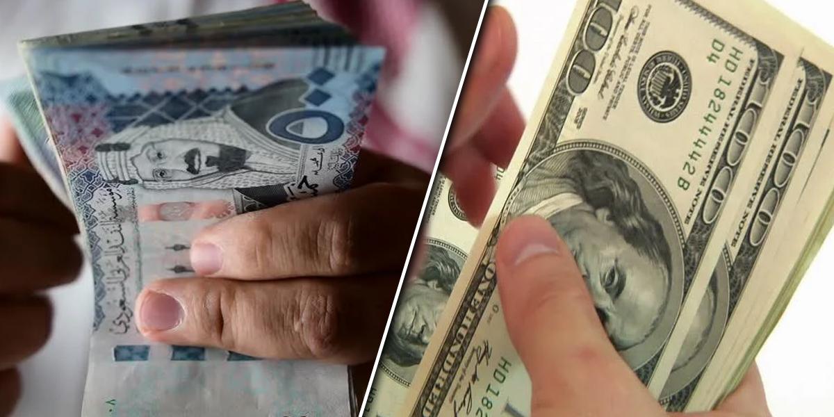 Dollar to SAR