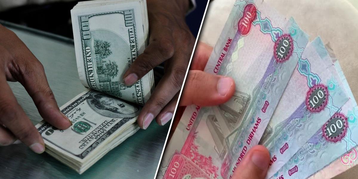 USD to UAE Dirham Exchange Rates