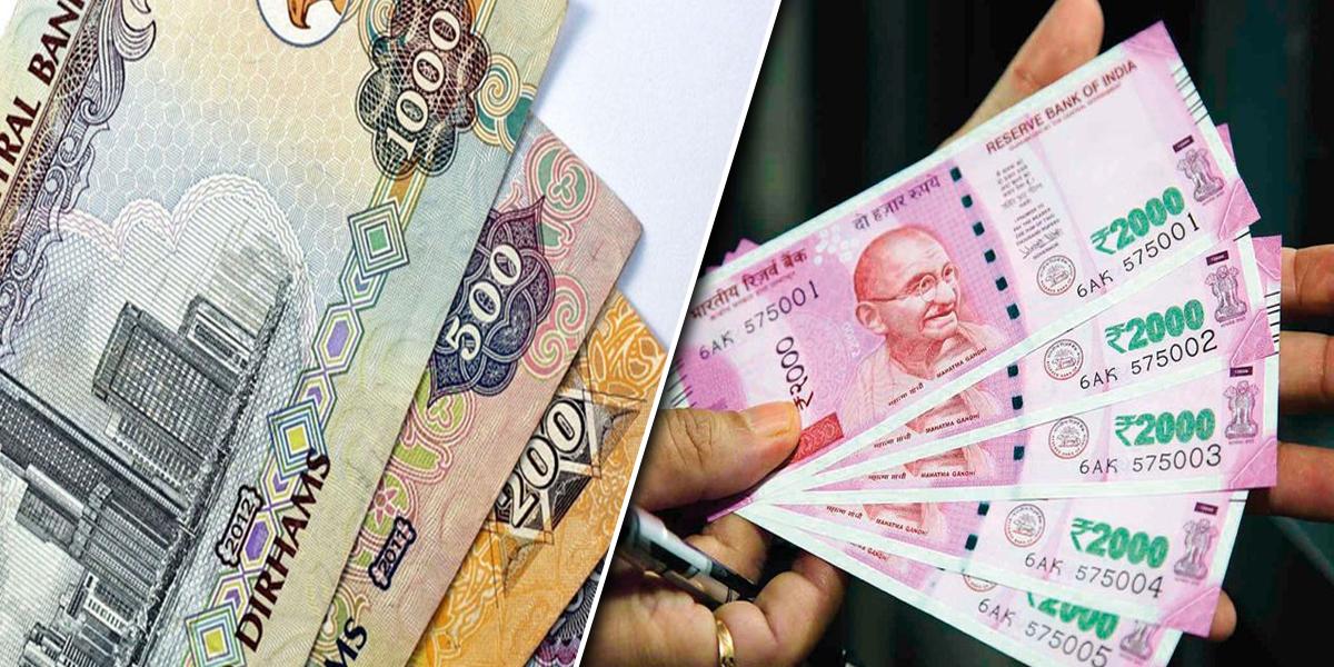 UAE Dirham to Indian Rupee