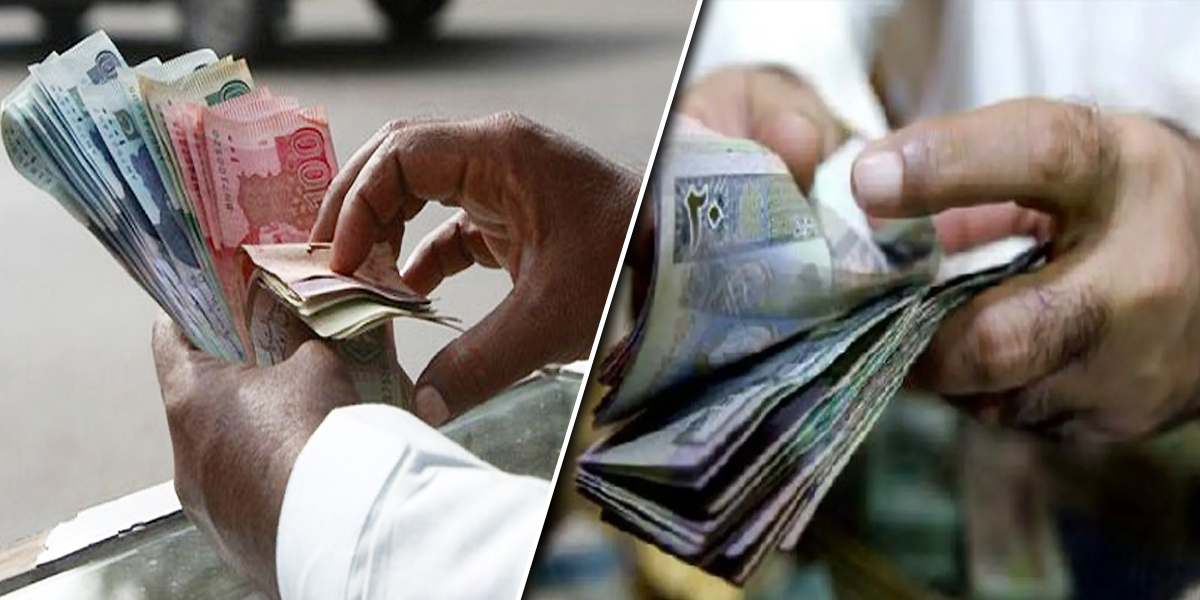 Kuwaiti Dinar Rate