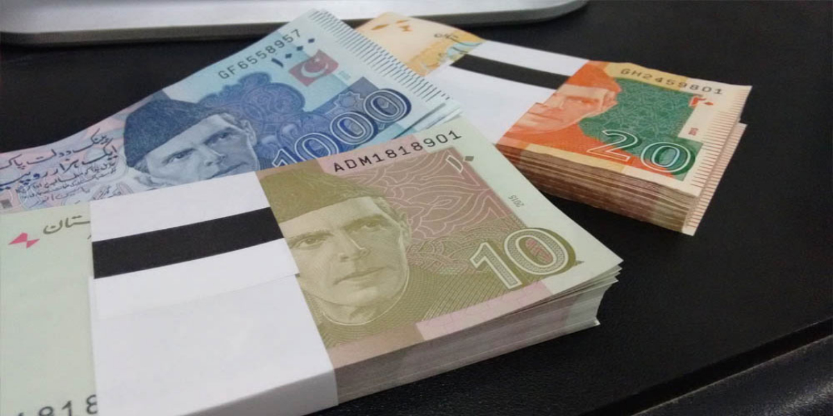 SBP to not issue new notes on Eid