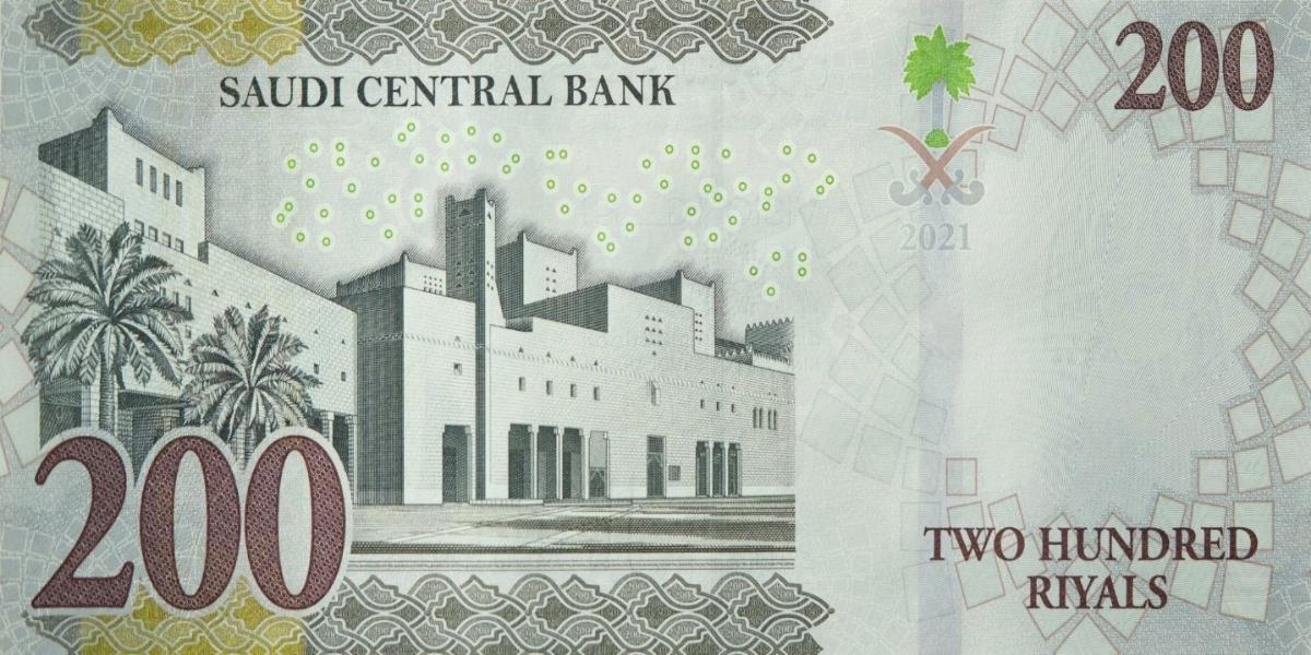 Saudi Arabia SR200 banknote