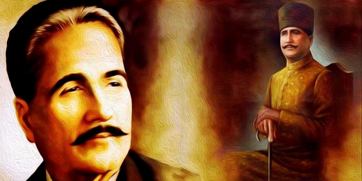 Allama Iqbal 83rd death anniversary