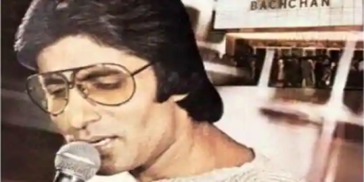 Amitabh Bachchan first live performance