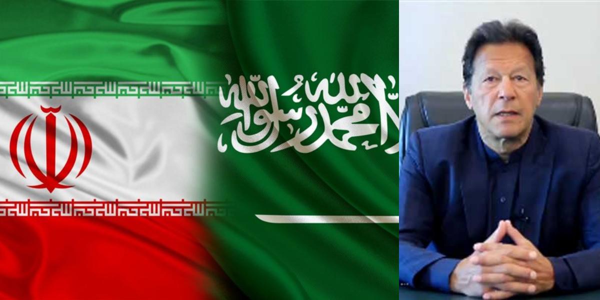 Iran Saudi Arabia good relations