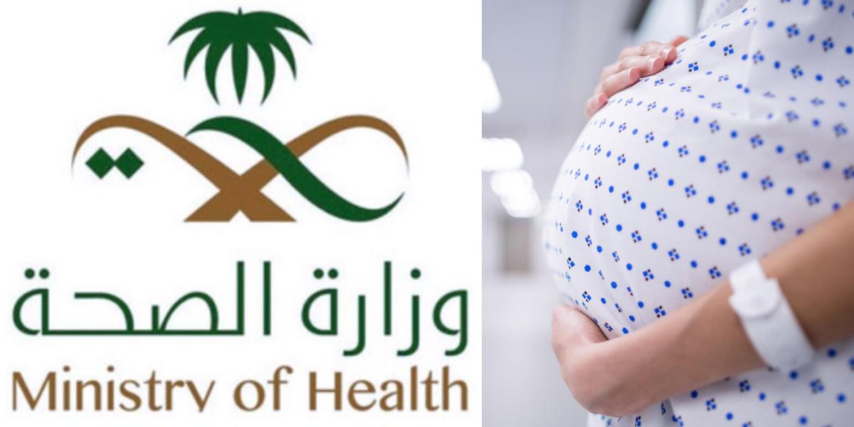Anti-COVID vaccine for pregnant women