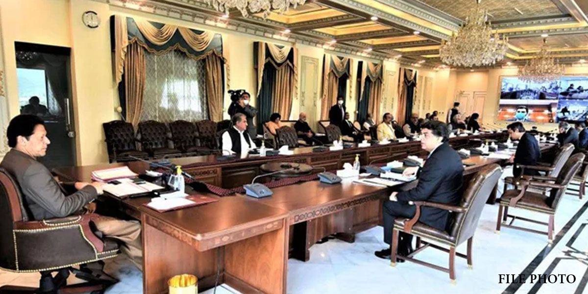 Federal Cabinet Meeting Discussed Palestine Issue
