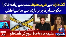 Government vs All Karachi Tajir Ittehad || Ab Baat Hogi with Faysal Aziz || 8th May 2021