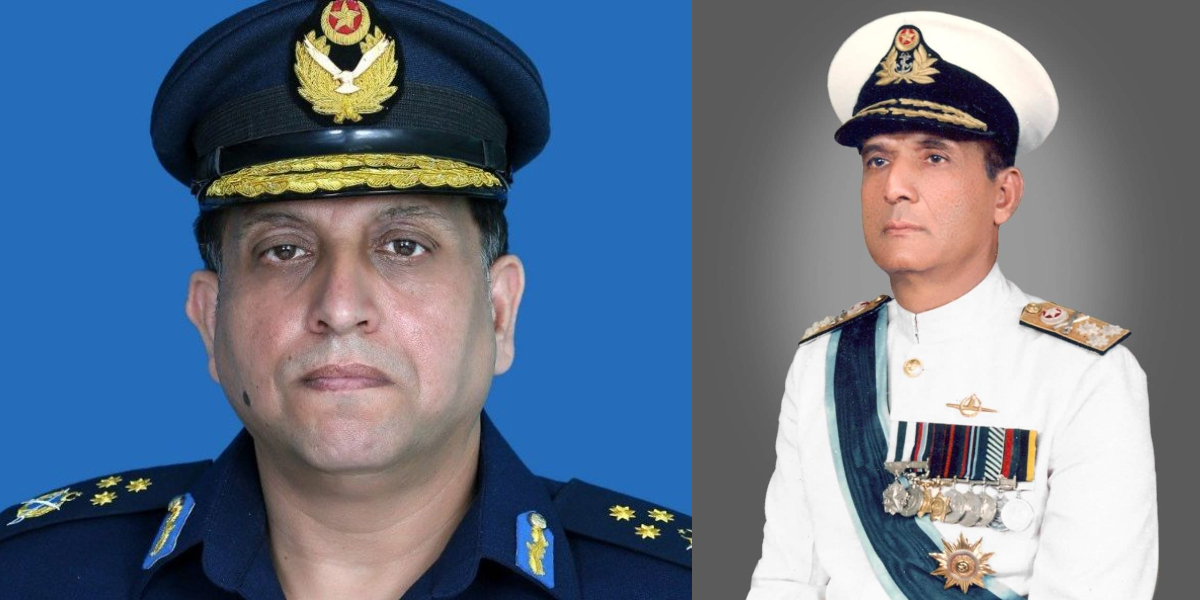 Air Chief Condoles Admiral Karamat Niazi's sad demise