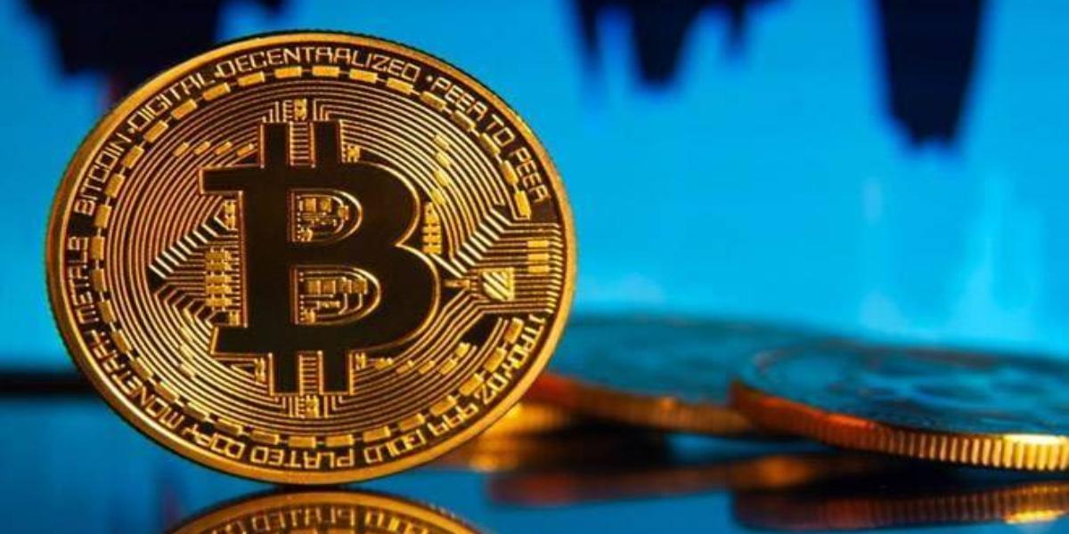 Bitcoin falls more