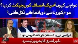 Karachi's Peoples Rejected PTI | New Variants of COVID-19 | Ek Leghari Sab Pe Bhari | 1st May 2021