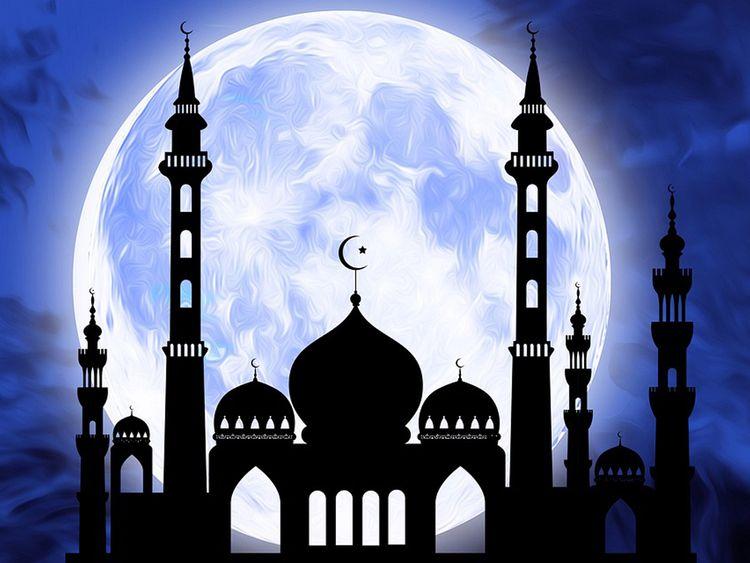Eid-ul-Fitr Date