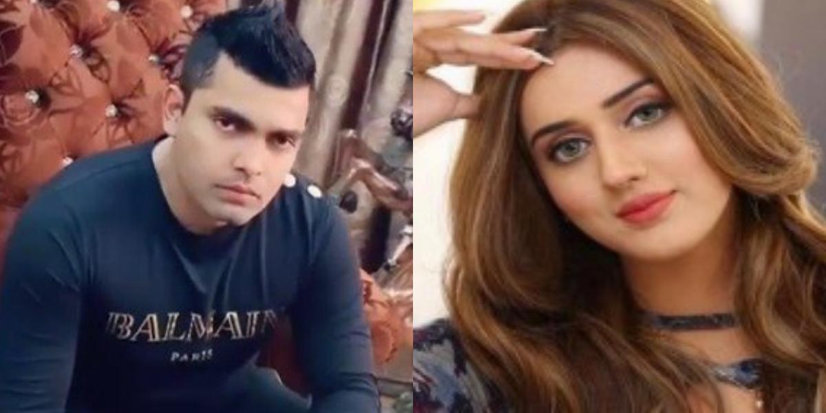 Jannat and Umar Akmal Leaked Video