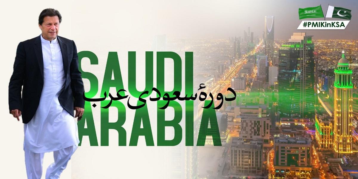 PM Imran Khan will begin two-day visit to Saudi Arabia today
