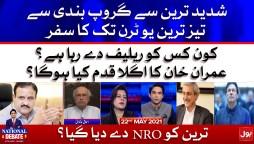Jahangir Tareen vs PM Imran Khan | National Debate with Jameel Farooqui | 22 May 2021