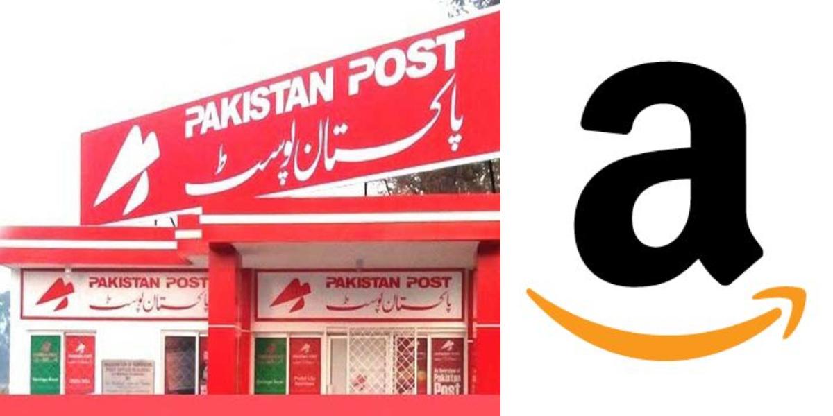 Pakistan Post Amazon
