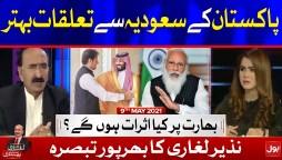 Pak Saudia Relation | Ek Legahri Sab Pe Bhari Complete Episode 9 May 2021