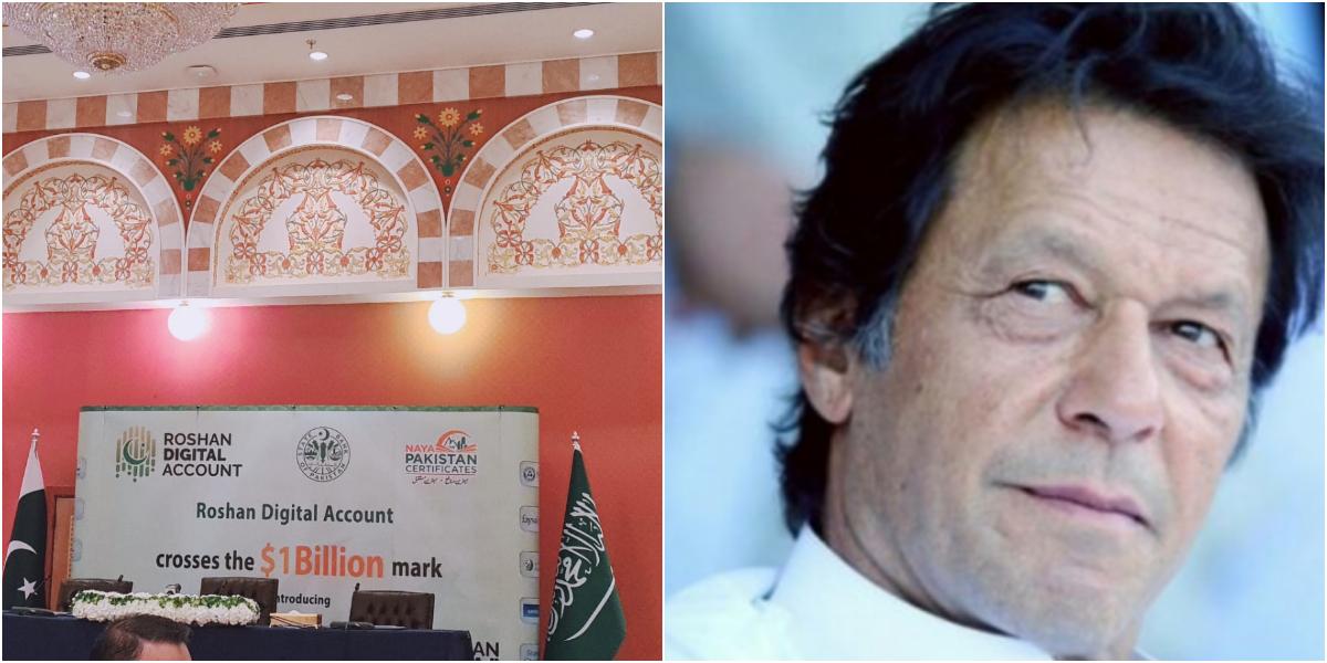 PM Imran Addresses Special Session On Roshan Digital Account In Saudi Arabia