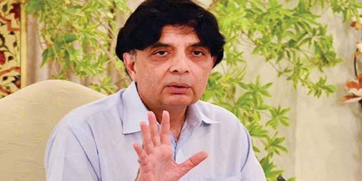 Chaudhry Nisar Ali Khan Takes Oath As Punjab MPA After More Than 2 years