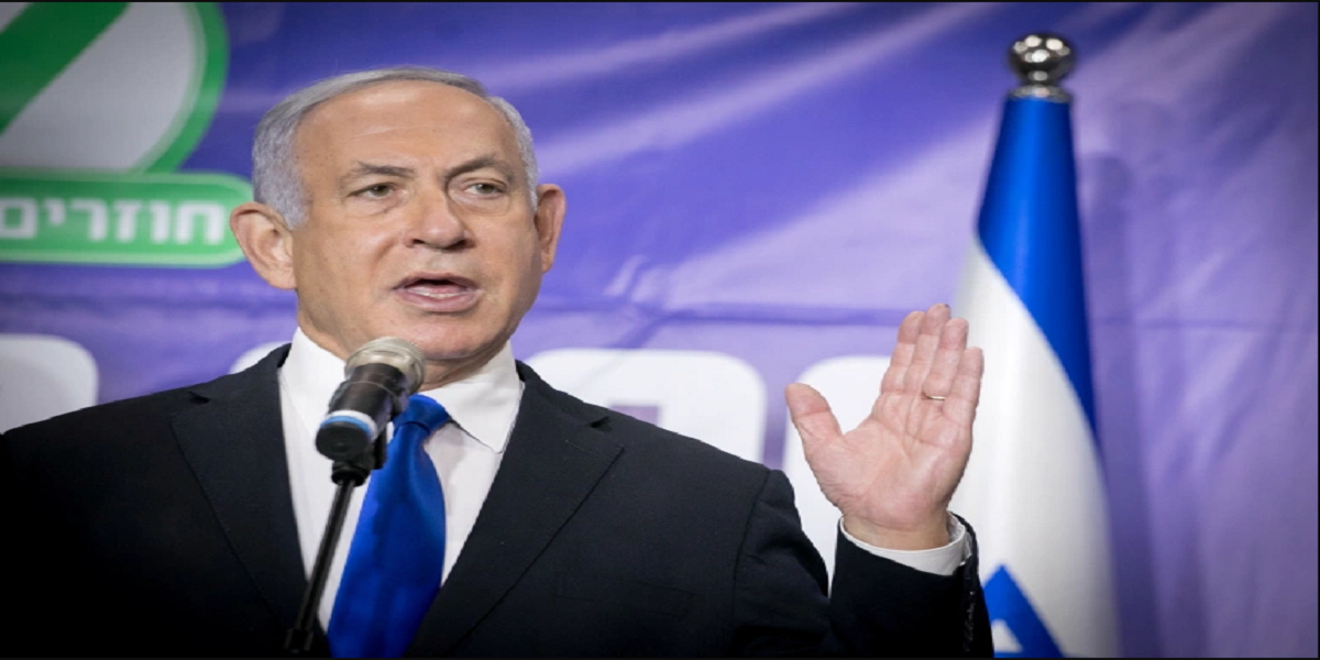 Israel: Netanyahu On The Verge Of Ousting As Prime Minister