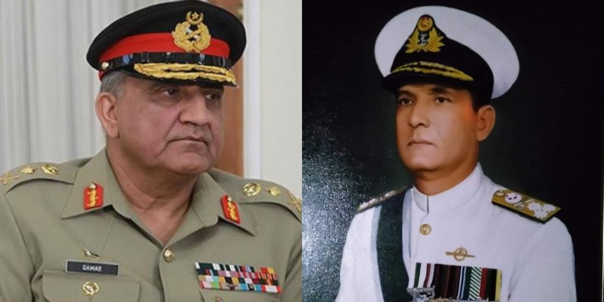 Admiral Karamat Khan Niazi CNS passed away