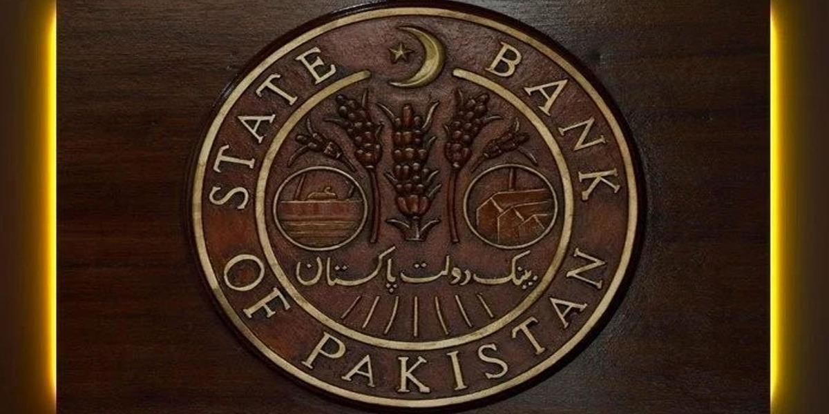 Pakistan's Current Account Deficit At $200m In April 2021